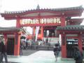 神楽坂/善国寺